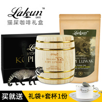 Indonesia imports Authentic Lakun lakun freshly ground musk cat Coffee bean powder combination 150 grams to send foreign friends