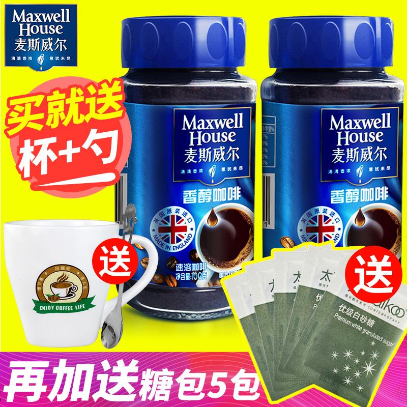麦斯威尔黑咖啡速溶咖啡粉香醇黑咖啡纯黑咖啡粉无蔗糖100g*2瓶装