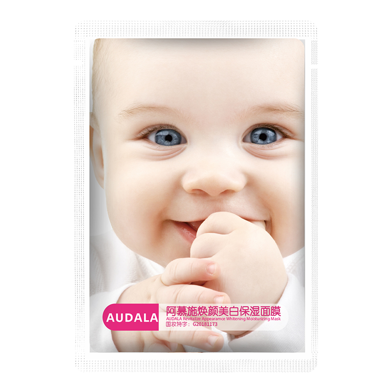 正品婴儿面膜补水保湿美白淡斑提亮肤色祛痘收缩清洁毛孔女学生10月28日最新优惠
