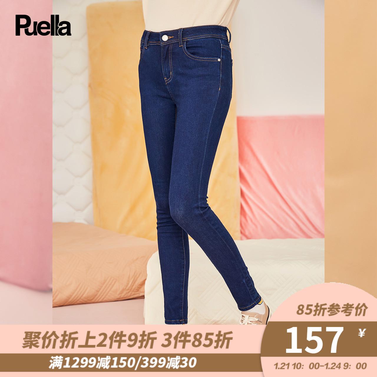 加绒直筒裤女2018冬新款拉夏贝尔网红修身显瘦高腰复古小脚牛仔裤