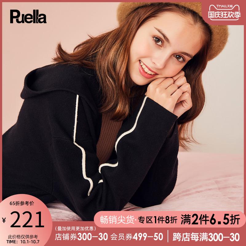 Puella毛针织衫外套女秋款韩版宽松气质慵懒风长袖针织开衫上衣