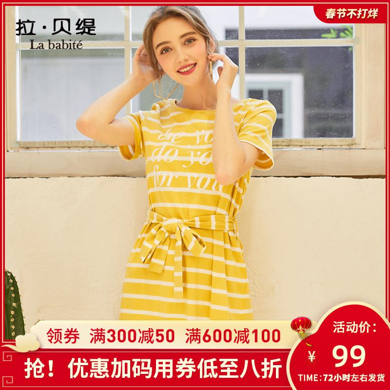 拉贝缇T恤连衣裙小个子女装2019新款夏季流行法式桔梗智熏裙子