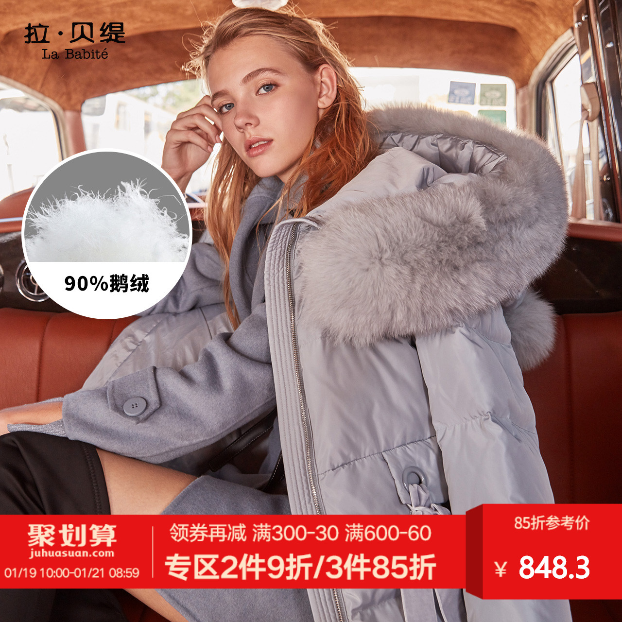 羽绒服女装加厚狐狸毛领拉夏贝尔2018新款时尚冬季欧货中长款外套
