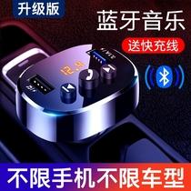 车载蓝牙接收器mp3播放器音乐u盘点烟器快充多功能充电器汽车用品