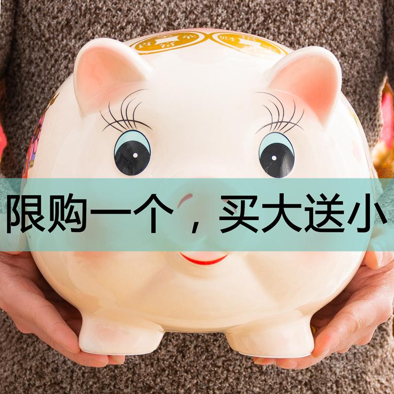创意抖音存钱罐不可取小猪储蓄只进不出可爱女生现代简约家用大人