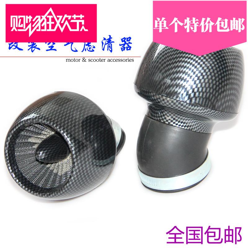 巧格摩托车空气滤清器鬼火蘑菇头GY6踏板车空滤器福喜改装125配件