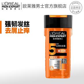 L'OREAL л'ореаль мужской размер он сильный жесткий освежающий против перхоти и зуда нет кремний масло шампунь подлинный 200ml, цена 276 руб