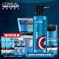 Л'ореаль мужской facial cleanser вода может увлажняющий пополнение контроля уровня масла глубоко чистый круто кожа воды составить кожа продукт костюм