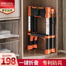 梯子家用折叠伸缩梯人字梯室内多功能五步梯加厚铝合金升降小楼梯