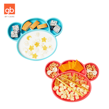 Children's food plate auxiliary food suction cup children's tableware sub grid plate cartoon baby silicone smiling face lovely