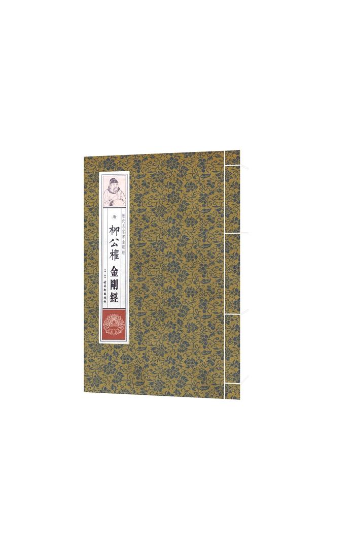 福彩双色球18020开奖时间 下载最新版本安全可靠