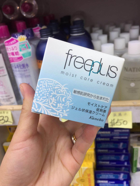 FREEPLUS/芙��芳�z保�裥拮o面霜