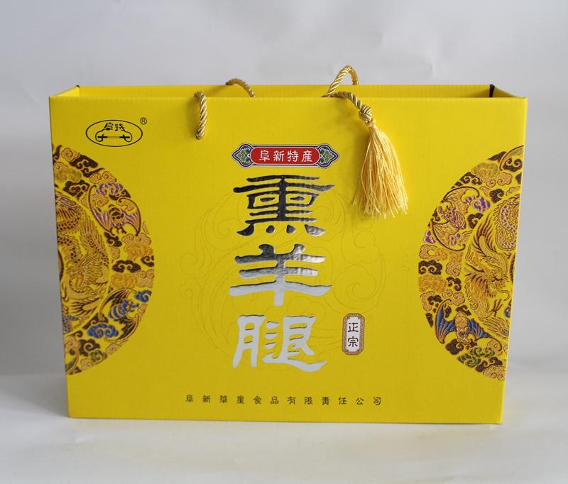 阜新特产 华星厂 羊腿1公斤 /盒 厂家直销 年货礼品包 开口即食