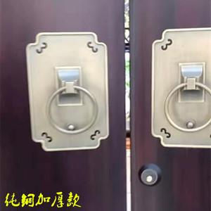 中式纯铜仿古实木大门把手方形新中式铜拉环古典纯铜加厚门环拉手
