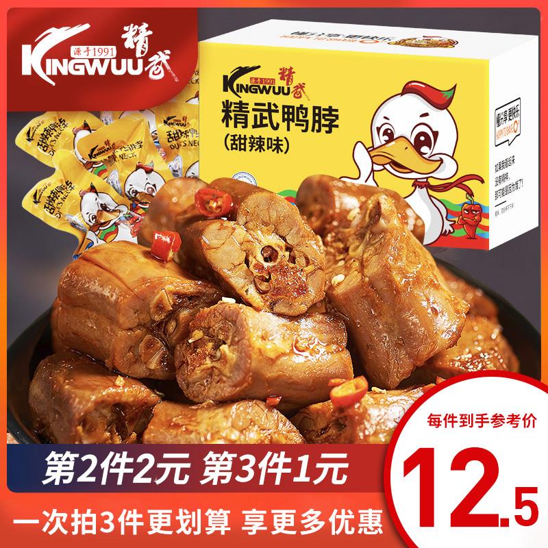 【精武甜辣鸭脖200g】武汉年货特产整箱香辣零食休闲食品小包装 thumbnail