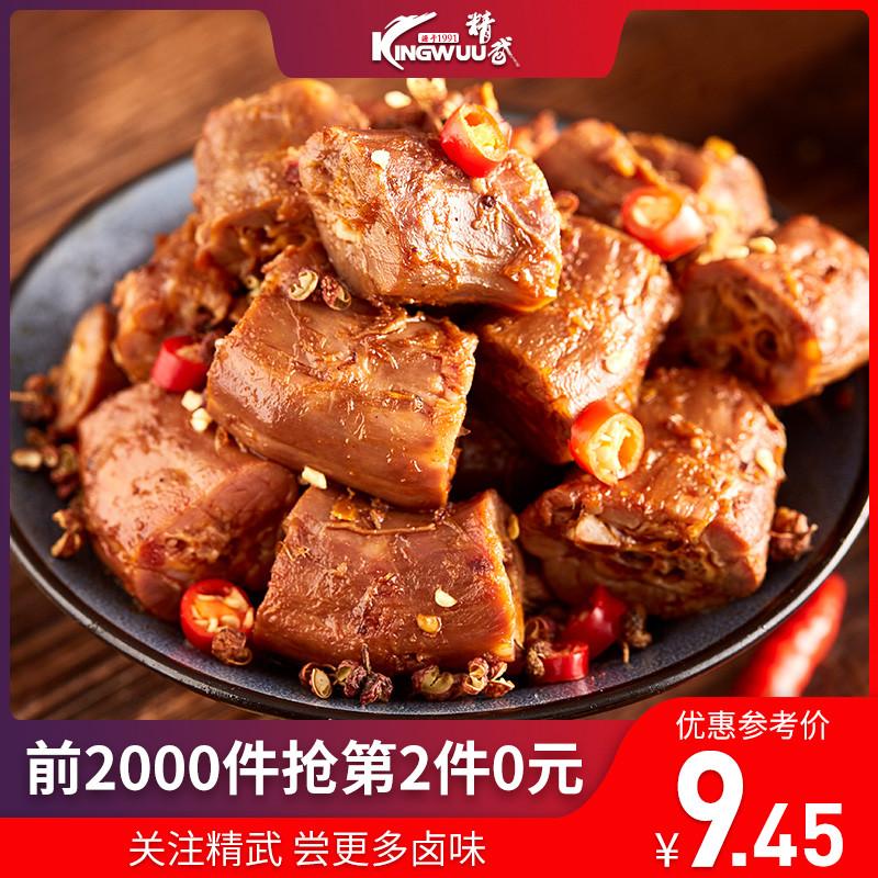 【精武-甜辣鸭脖200g】卤味特产整箱香辣零食小吃休闲食品小包装
