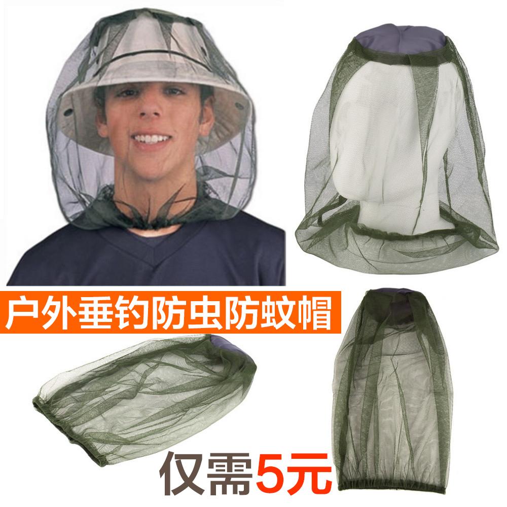 戶外垂釣夜釣帽防蟲防蚊帽網釣魚防曬帽子男女防蜂帽透氣遮陽面罩