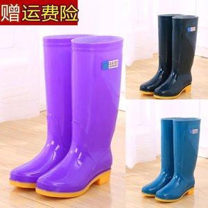 防雨鞋加绒耐穿雨靴女鞋子时尚舒适防雨棉厚底稻田女人高筒水鞋