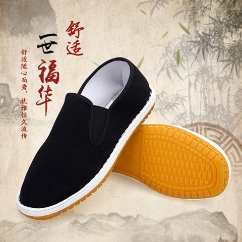Black face cloth shoes comfortable mens and womens shoes one foot work shoes breathable flat sole pure handmade cow tendon sole single shoes old Beijing