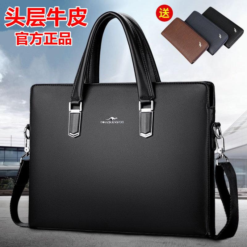 Мужские деловые сумки Артикул 546125082453