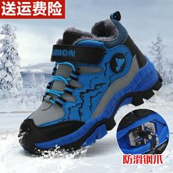 回力儿童棉鞋男童大棉鞋冬季2020新款8加绒加厚保暖9岁10中大童12
