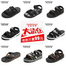马克华菲凉鞋男清仓特价拖鞋男时尚外穿休闲沙滩鞋男室外夏季男鞋