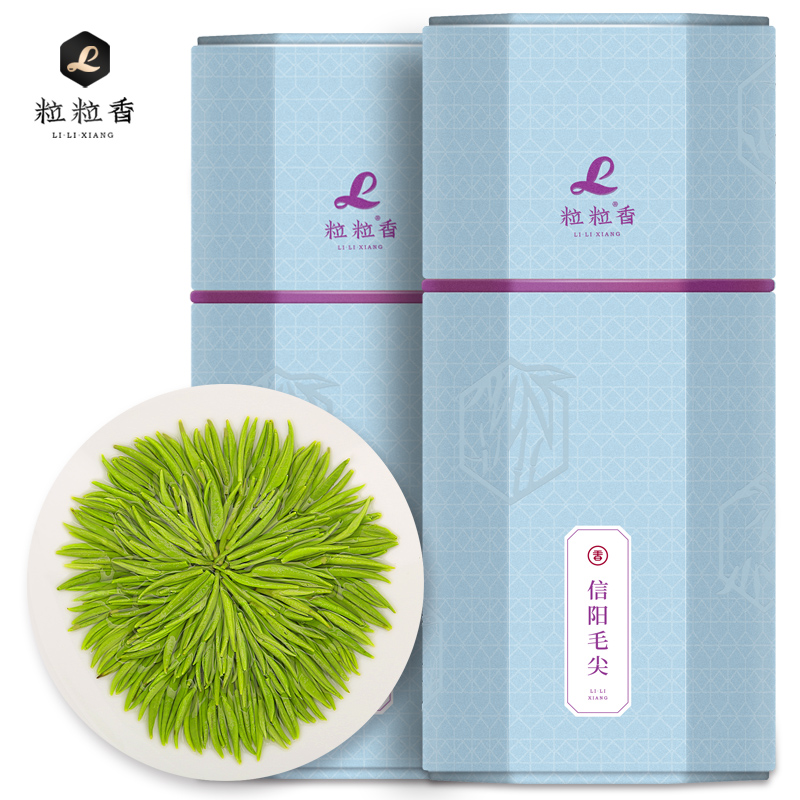 Xinyang Maojian tea 2020 new tea before Ming Dynasty super tender tea bulk green tea strong fragrance spring tea 125g * 2 cans