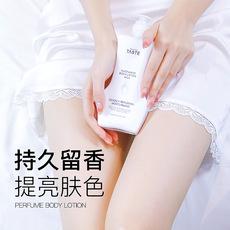 身体美白霜男全身乳液烟酰胺女大腿去鸡皮肤角质保湿皮肤干燥淡香