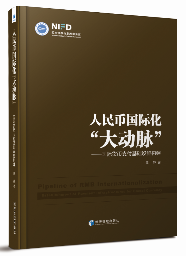Китайские деньги Артикул 559823213232