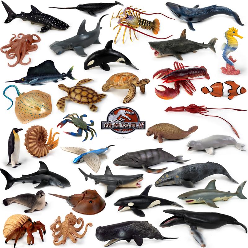 Игрушки с животными Артикул 592666081398