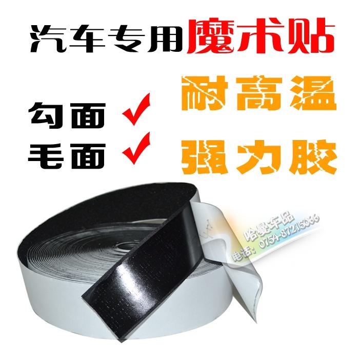 Мощный на липучках поверхность шероховатая поверхность взять обратно супер липкость может перевернутый комплекс использование липкий паста фиксированный
