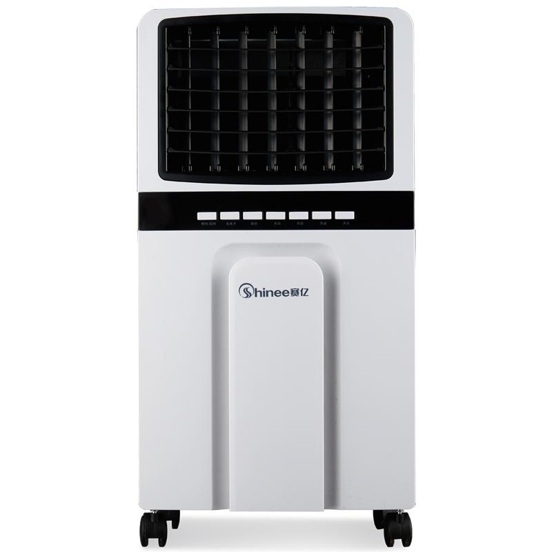 赛亿家用空调扇遥控水冷负离子冷风扇加湿冷风机冷气单冷型包邮