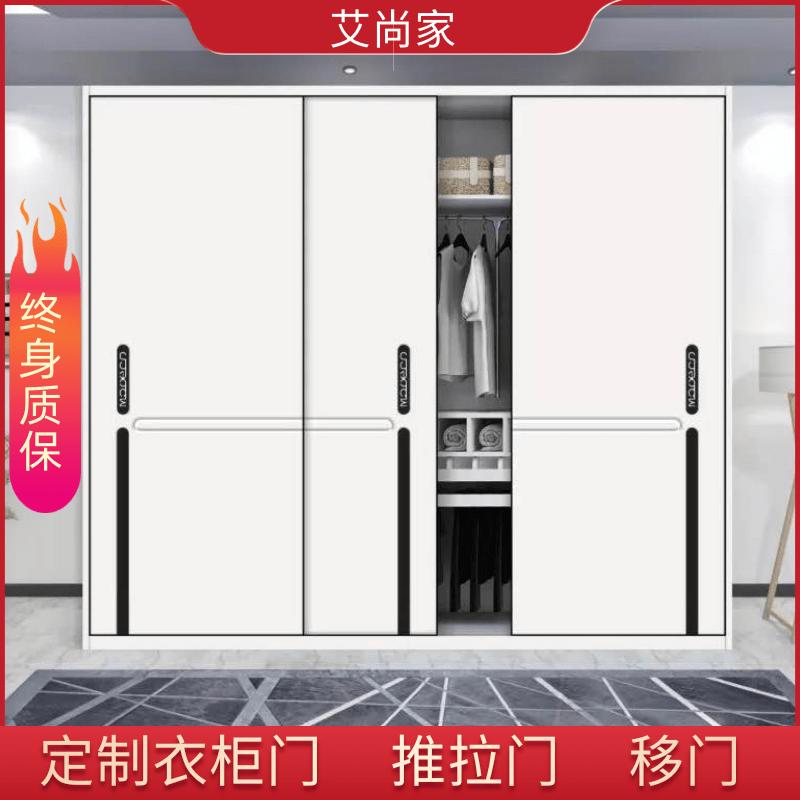 Раздвижные двери для помещений Артикул 614222114155