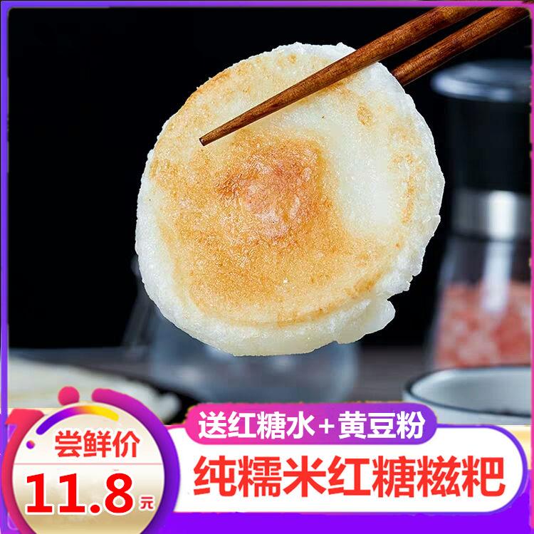 纯糯米红糖糍粑500g农家手工湖北湖南贵州特产四川驴打滚年糕粑粑