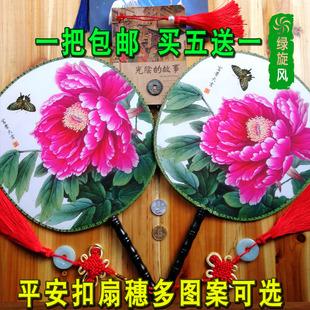旗袍走秀团扇24cm双面圆扇子中国风古典舞广场舞台演出古风绿旋风