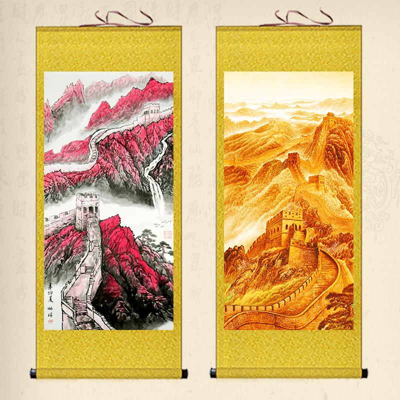 萬里長城山水風景卷軸畫中國風絲綢畫靠山圖客廳玄關背景裝飾壁畫
