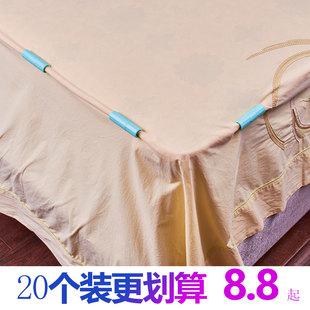 床单固定夹床垫防滑固定器被单床笠床套床围防跑夹子床罩固定神器价格