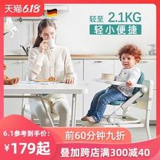 Gromast宝宝餐椅便携式可折叠儿童餐桌椅多功能婴儿吃饭学坐椅子