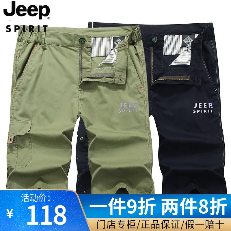 Jeep spirit mens shorts summer new cotton camouflage leisure sports c061102