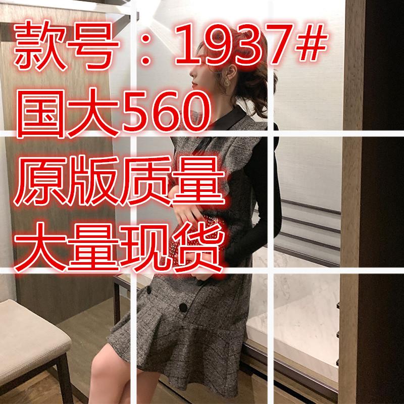 10.14新品包郵 輕熟淑女氣質連衣裙套裝