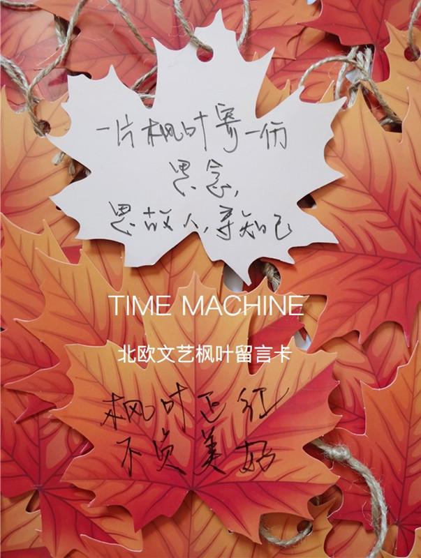 新年圣诞节元旦节日活动装饰墙礼物烘焙枫叶留言卡麻绳吊卡许愿卡