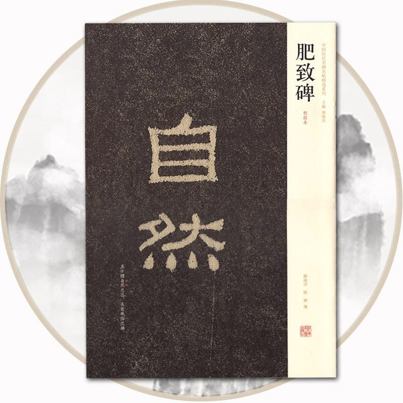 Китайская каллиграфия Артикул 591153545932