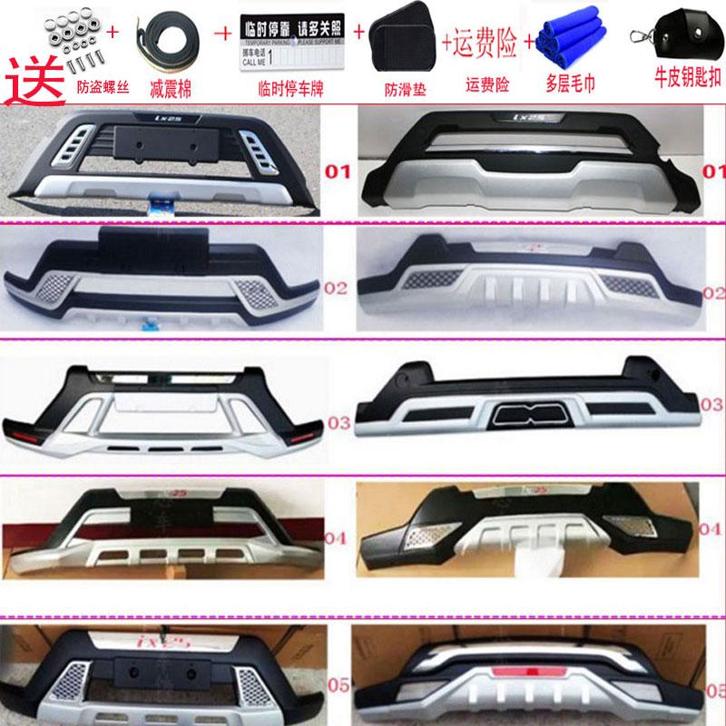 新款北京现代ix25前后保险杠 原厂加厚防撞杠IX25前后护杠大包围