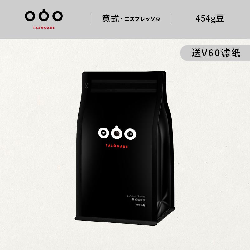 隅田川意式咖啡豆454g袋特浓精品油脂丰富纯黑咖啡粉可现磨