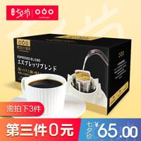 Sumida River Japan импортирует итальянский эспрессо-эспрессо, висящий в ухе, кофе чистый черный Подарочная коробка для порошка кофе 24 шт.