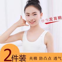 发育期小背心初中学生12-14-16岁高中少女文胸女童内衣胸罩聚拢