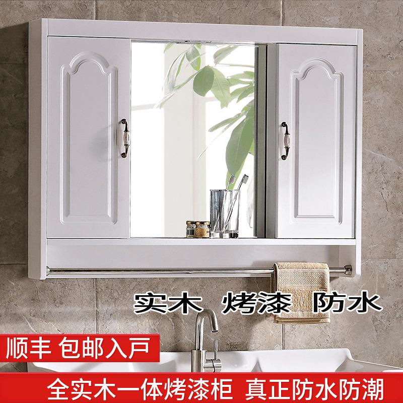 浴室镜柜隐藏式风水镜箱卫生间挂墙式卫浴镜子带置物架实木镜面柜
