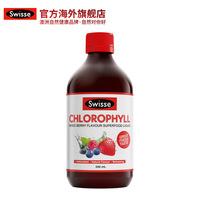 【331】Swisse сливовый ароматизированный хлорофилл пероральный раствор 500мл