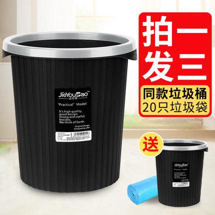垃圾桶家用客厅创意卧室厨房办公室餐厅拉圾桶筐筒无盖可爱大号黑