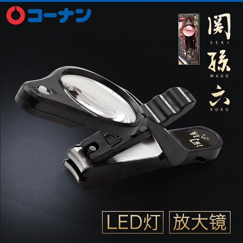 Япония KAI моллюск печать старики использование ноготь плоскогубцы ножницы группа лупа LED 8.5~14cm большой размер дизайн